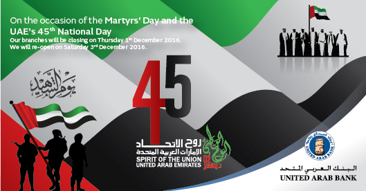 National Day 2016
