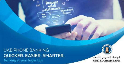 UAB Phone Banking
