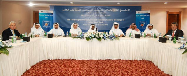 United Arab Bank's General Assembly Approves Distribution of 20% Cash Dividend