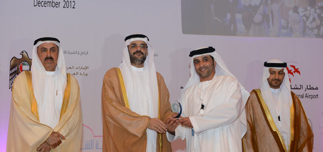 Contribution to Emiratisation and Support of Human Capital Award