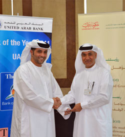 Islamic Banking Division of UAB to disburse meals to over 3,000 people during the holy month of Ramadan joining hands with Awqaf & Minors' Affairs Foundation in this initiative
