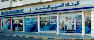 UAB Sharjah Industrial Branch